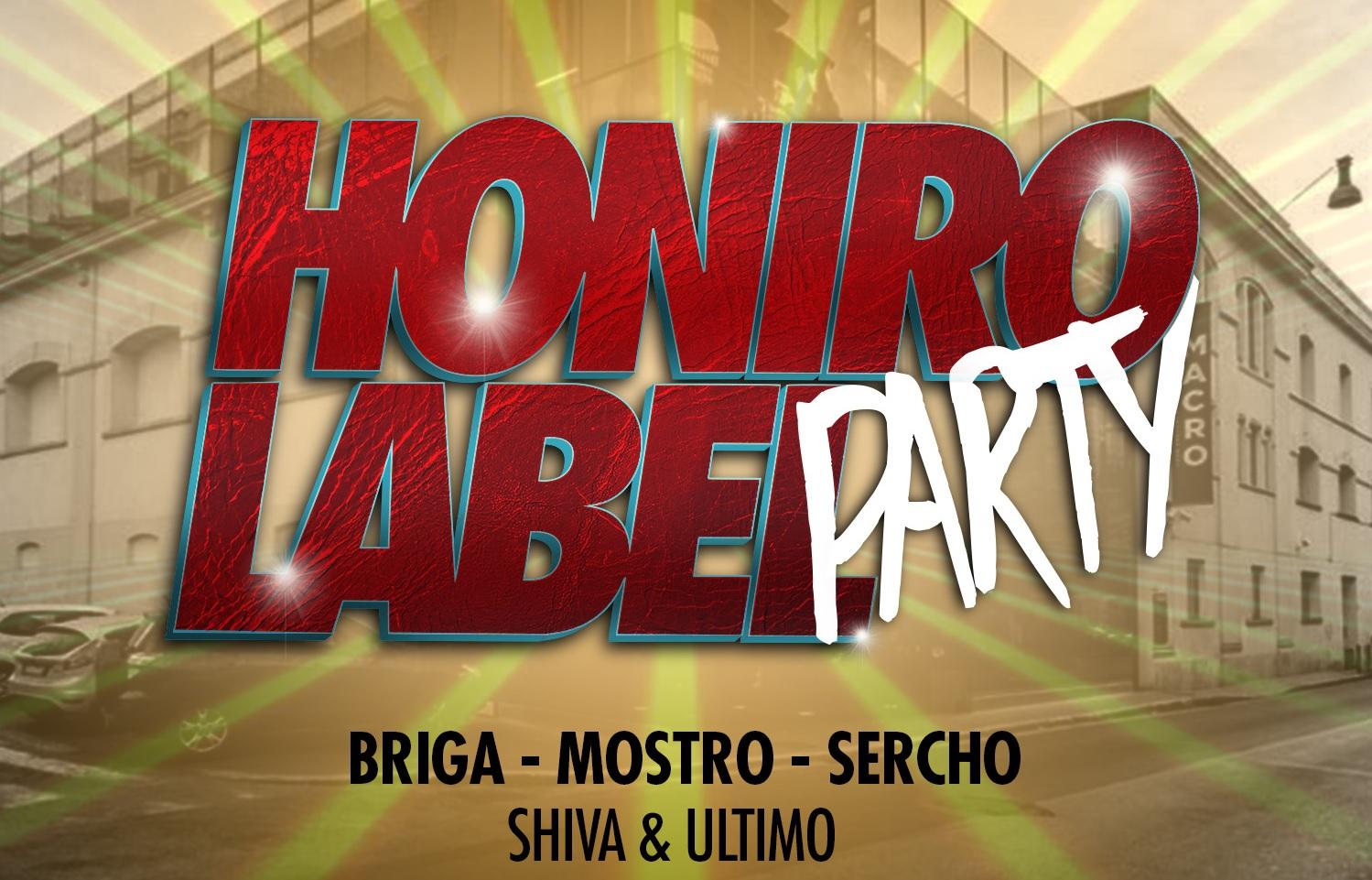 honiro_label_party