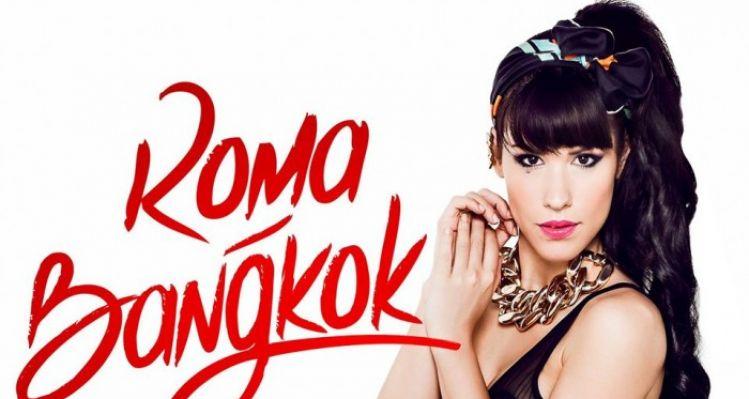 baby-k-roma-bangkok-copertina