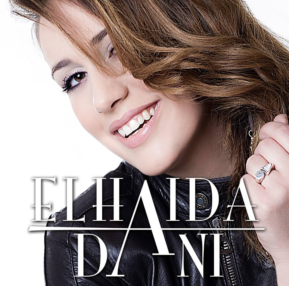 elhaida dani-ep-cover