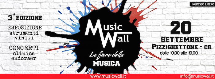 music wall logo