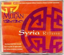 syriarifl
